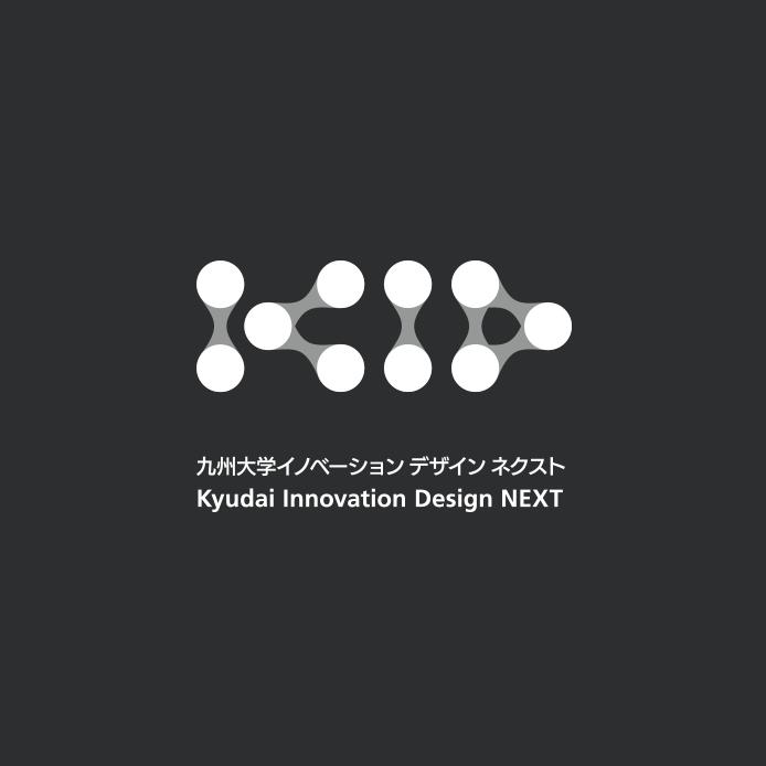 九州大学芸術工学部の紹介映像