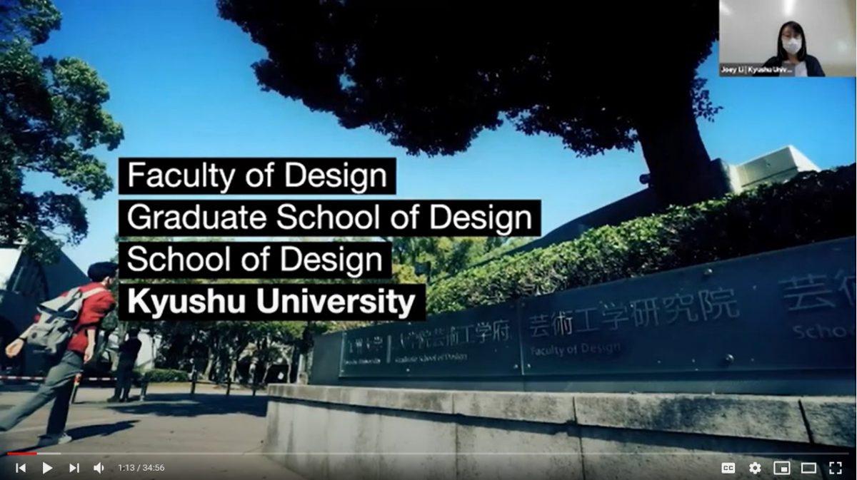 Introduction of Graduate School of Design, Kyushu University